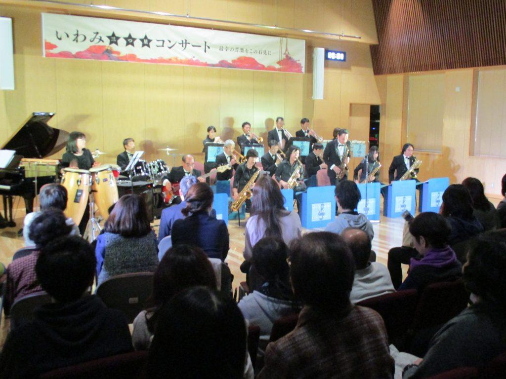 【施設活用報告】 キッズミュージックスクール スプリングコンサート2017