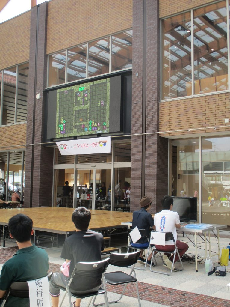 [施設活用報告] 楽しい時間キタ―――:(^0^:)第1回ごうつホビー祭り
