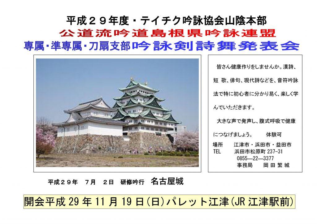 【施設活用報告】災害パネル展示