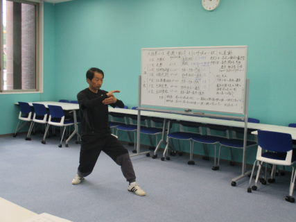 【受付中】気功・太極拳教室