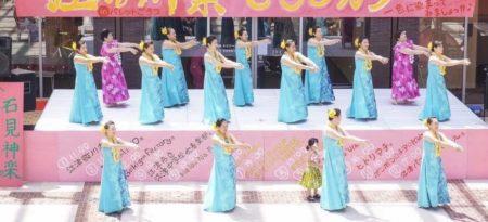 ハワイアンフラ・タヒチアンダンス
